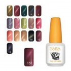 NABA Cat Eye Lac Gel Mini 4ml - CE14 - Stone